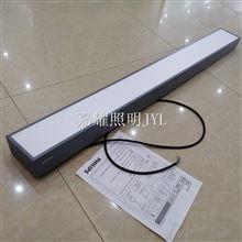 飞利浦RC095VLED线条灯LED34W120x1200