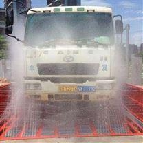 重庆万州工地泥头车辆冲洗平台NPD多种型号
