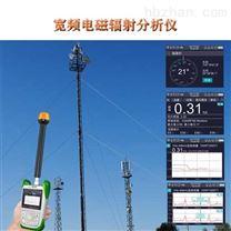 智俊信测G100射频电磁辐射仪广播电台适用