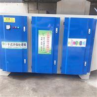 YC-CHYHSB喷漆房VOCs处理设备 VOCs光催化氧化设备
