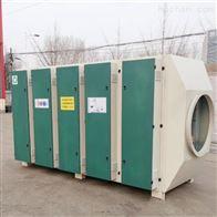 YC-CHYHSBVOCs工业废气催化氧化设备