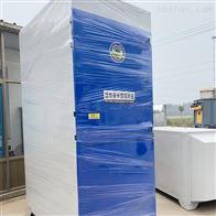 YC-XFZZ活性炭吸附化工废气处理设备
