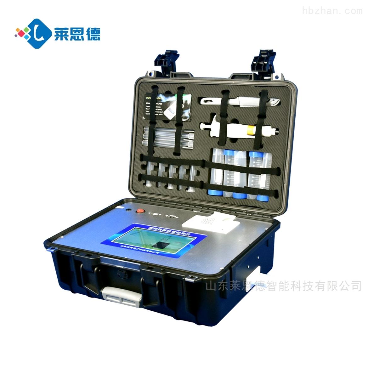 抗生素检测仪器