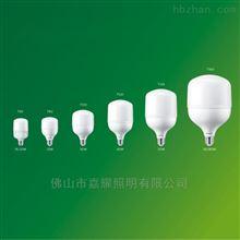 飞利浦恒亮型LED球泡灯30W40W50W60W80W