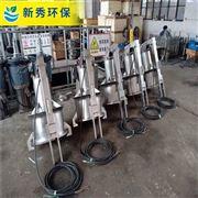 QJB-W反硝化不銹鋼污泥回流泵
