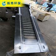 GSHZ-1100回轉式機械格柵