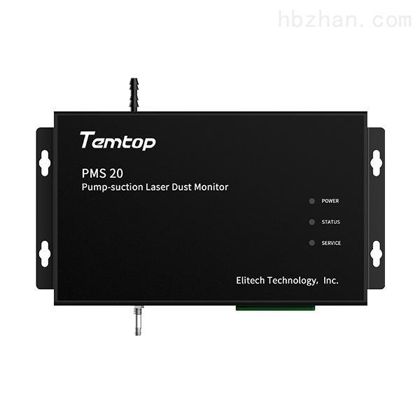 美国Temtop乐控-泵吸式粉尘颗粒物传感器