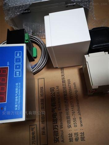 一体化振动变送器JM-B-35-8240 (0-500UM)