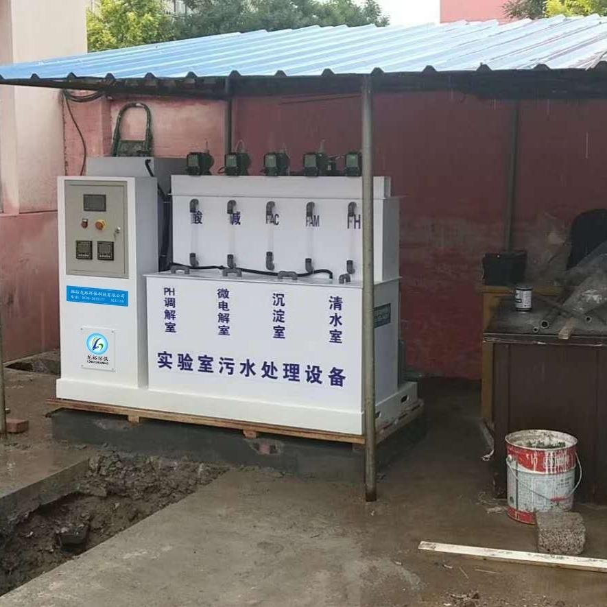岳阳小型医疗污水处理设备