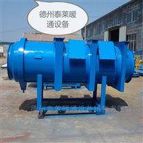 净化除尘器JSK矿用湿式洗气机