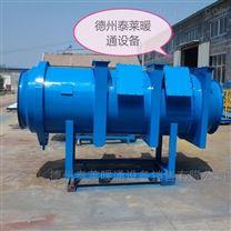 湿式矿用洗气机AB洗煤厂转运站除尘器