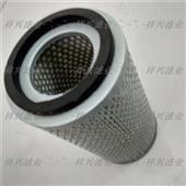 AF25904空气滤芯AF25904 厂家型号齐全