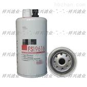 FS19616油水分离滤芯FS19616质量达标