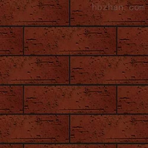 红色劈开砖外墙