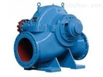 双吸泵/单级双吸离心泵厂家/双吸中开泵