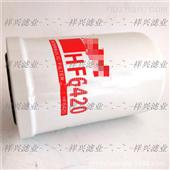 HF6420液压油滤芯HF6420出厂价格