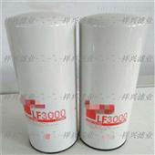 LF3000机油滤芯LF3000货源充足 量大优惠