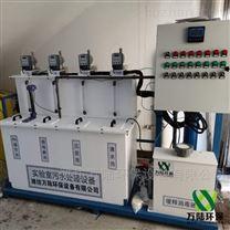 廉江市实验室污水排放处理设备