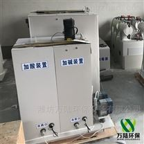 興寧市疾控中心廢水處理設備