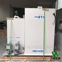 梅州市處理醫院實驗室污水設備