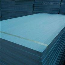 廠家現貨銷售外牆擠塑板 產品規格