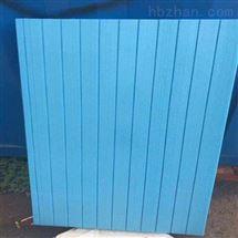 蓝色阻燃地暖挤塑板