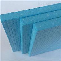 蓝色外墙屋面保温挤塑板