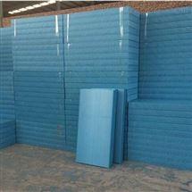 特价供应 阻燃蓝色挤塑板