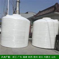 6吨塑料蓄水箱