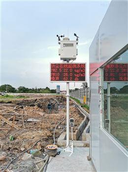 广西工地扬尘噪声在线监测系统 制造商