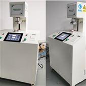 TSI8130光度计法颗粒过滤测试仪