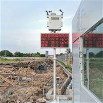 山西省智慧工地扬尘噪声在线监测系统