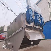 叠螺脱水机 乳制品行业污水压泥机