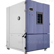 800L高低温交变湿热试验机技术规格简介