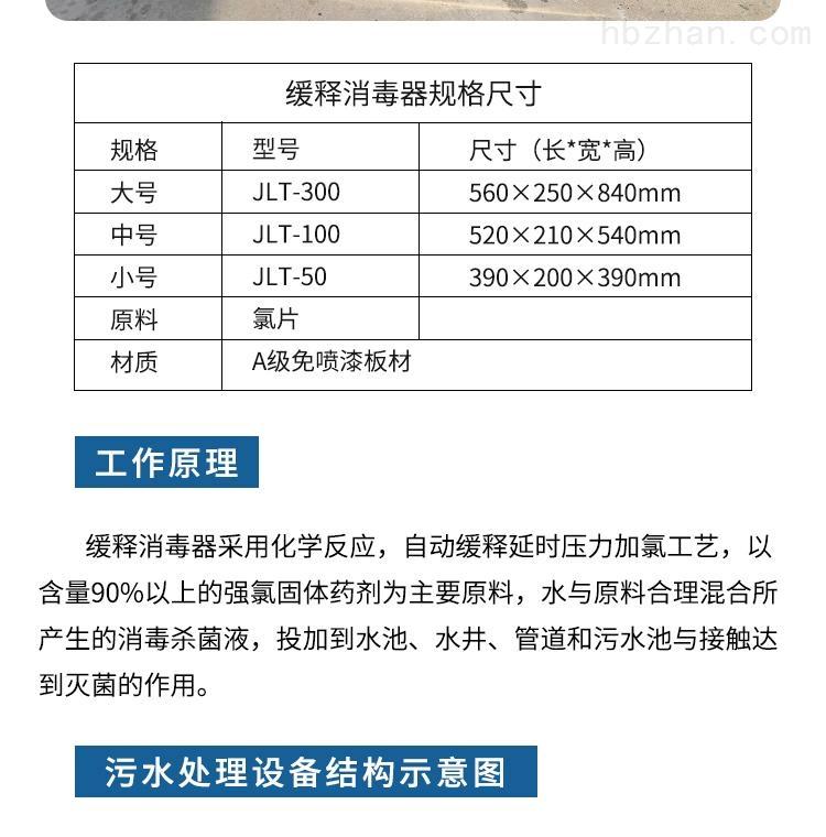 蛟河高效远程二氧化氯发生器型号