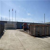 雅安殺菌滅藻劑廠家直銷供貨