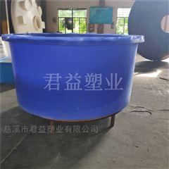 生态养殖桶 鱼菜共生塑胶鱼池养殖圆桶