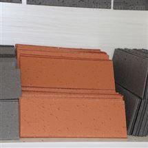柔性砖劈开砖外墙工程 *