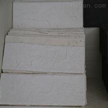 批发柔性石材软瓷劈开砖