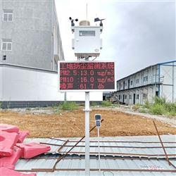 工地扬尘监测系统设备