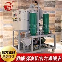 鼎能现货热销透平油真空滤油机 脱水净油机