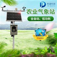 JD-QC8气象监测仪器