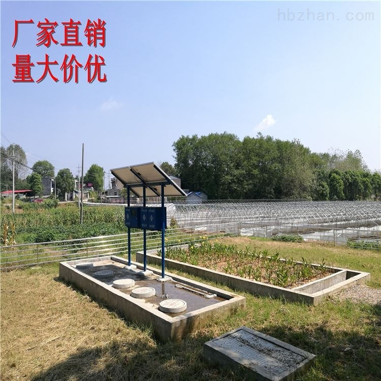 太陽能汙水處理廠家報價