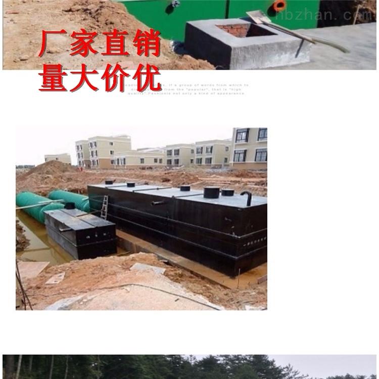 城鄉汙水處理設備供應