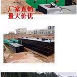 ABG/YU7城鄉汙水處理設備供應