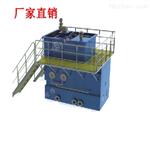 BLTY300養殖廠汙水處理設備報價