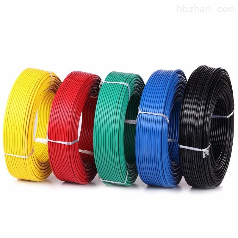 BPYJVPP2◆BPYJVP3◆变频电力电缆合格证