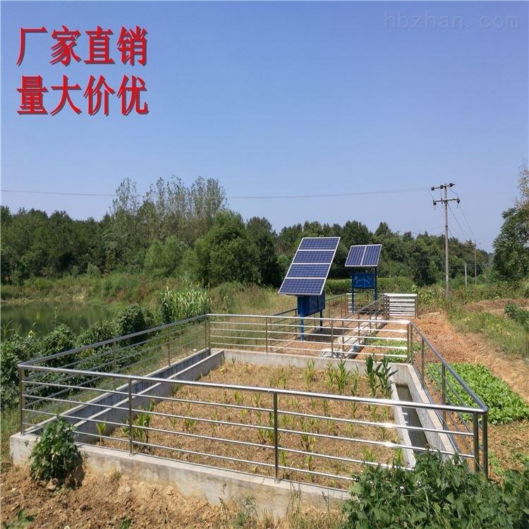 安徽汙水處理廠家供應