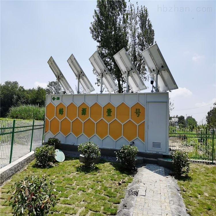 太陽能汙水處理設備廠家