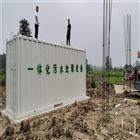 安徽工業汙水處理設備供應